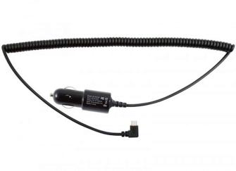 5V Ladegerät für Zigarettenanzünder (B-Typ)